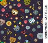 seamless patterns with face... | Shutterstock .eps vector #654518731