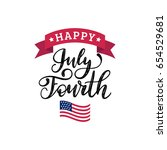 vector happy fourth of july... | Shutterstock .eps vector #654529681