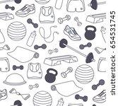 fitness kit vector seamless... | Shutterstock .eps vector #654531745