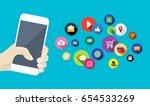 vector illustration with white... | Shutterstock .eps vector #654533269