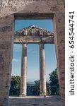 Small photo of Ercole's Temple at Cori, I sec. a.C . Latina Italy