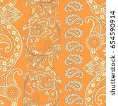 paisley ornament floral... | Shutterstock .eps vector #654590914