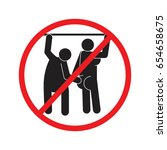 no sexual abuse sign. stop... | Shutterstock .eps vector #654658675