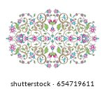 decorative element for design.... | Shutterstock .eps vector #654719611