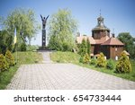 nyzhni hayi village  western... | Shutterstock . vector #654733444