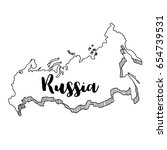 hand drawn  of russia map ... | Shutterstock .eps vector #654739531