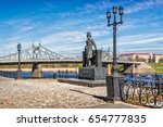 monument to pushkin on the... | Shutterstock . vector #654777835