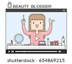 illustration vector of popular... | Shutterstock .eps vector #654869215