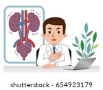 doctor explaining sick urology | Shutterstock .eps vector #654923179