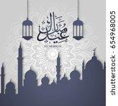 eid mubarak or eid al fitr... | Shutterstock .eps vector #654968005