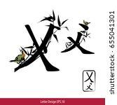 vector of letter x  english... | Shutterstock .eps vector #655041301