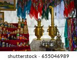 russia  moscow  mary 17  2017.... | Shutterstock . vector #655046989