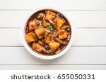 chilli paneer or spicy cottage... | Shutterstock . vector #655050331