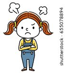 girls  get angry | Shutterstock .eps vector #655078894