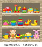 small cars  soft and plastic... | Shutterstock .eps vector #655104211