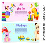 my first toy and kids games... | Shutterstock .eps vector #655104214