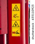 warning sign on agricultural... | Shutterstock . vector #655110925