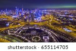 kuwait at night | Shutterstock . vector #655114705