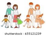 happy family | Shutterstock . vector #655121239