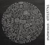chalkboard vector hand drawn... | Shutterstock .eps vector #655157761