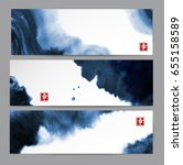 Banners With Abstract Blue Ink...