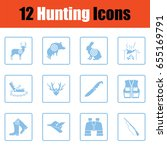 set of hunting icons. blue...
