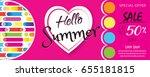 vector banner template. summer... | Shutterstock .eps vector #655181815
