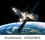 space shuttle and international ... | Shutterstock . vector #655203841