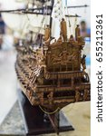 Small photo of Aft section of Model Wooden Ship