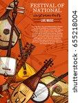 national musical instruments...   Shutterstock .eps vector #655218004