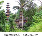 temple in bali indonesia. | Shutterstock . vector #655226329