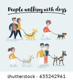 Stock vector men and women in clothes walking the dogs of different breeds active people leisure time 655242961