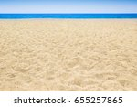 cloudy sky and sea. sea summer... | Shutterstock . vector #655257865