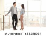business people talking in... | Shutterstock . vector #655258084