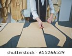closeup portrait of experienced ... | Shutterstock . vector #655266529