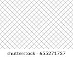 Pattern with the mesh, grid. Seamless vector background. Abstract geometric texture