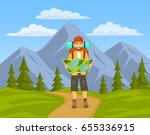 tourist hiking in mountains.... | Shutterstock .eps vector #655336915