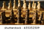 chess figures in a chess game  | Shutterstock . vector #655352509