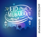 eid mubarak greeting beautiful... | Shutterstock .eps vector #655362349