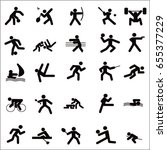 sport silhouette collection | Shutterstock .eps vector #655377229