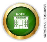 hotel icon | Shutterstock .eps vector #655380604