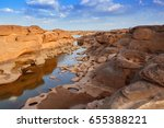 nature landscape  nature ... | Shutterstock . vector #655388221