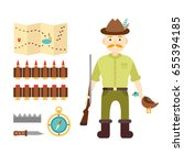 red haired hunter dressed in... | Shutterstock .eps vector #655394185