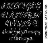 hand drawn elegant calligraphy... | Shutterstock .eps vector #655423405
