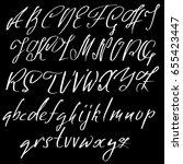 hand drawn elegant calligraphy... | Shutterstock .eps vector #655423447