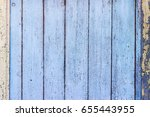 old wall gray paint trash | Shutterstock . vector #655443955