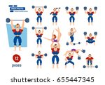 big set of circus athlets... | Shutterstock .eps vector #655447345
