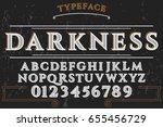 script  font handcrafted vector ... | Shutterstock .eps vector #655456729