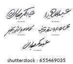 eid mubarak arabic calligraphy | Shutterstock .eps vector #655469035
