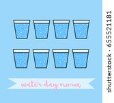 daily water balance. vector... | Shutterstock .eps vector #655521181